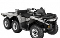Outlander 6x6 650 DPS Light Grey - With Flat Bed kit